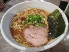 【新点】製麺ラボ rabo-4