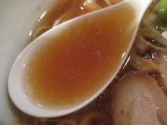 【新点】製麺ラボ rabo-5