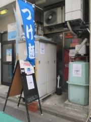 【新店】つけ麺専門店 California Fusion-1