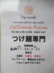【新店】つけ麺専門店 California Fusion-2