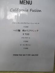 【新店】つけ麺専門店 California Fusion-6