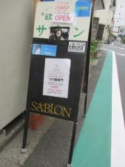 【新店】つけ麺専門店 California Fusion-13