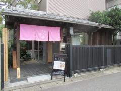【新店】桜桃太郎-1