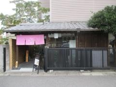 【新店】桜桃太郎-2