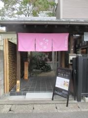 【新店】桜桃太郎-9