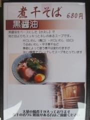 中華そば よしかわ【参】-5