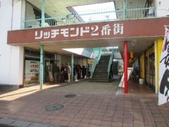 煮干中華ソバ イチカワ【六】-10