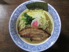 麺や 而今【四九】-4