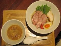 【新店】酒菜小吃 麺司令(メンスーリン)-5