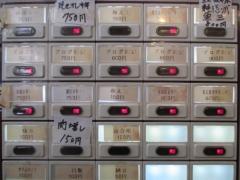 中華ソバ 伊吹【六九】-2