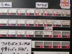 中華そば しば田【弐】-2