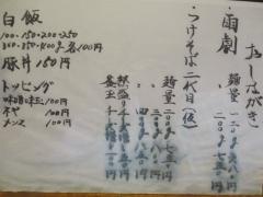 群青【弐拾】-5
