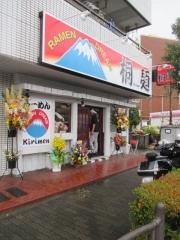 【新店】らーめん 桐麺-1