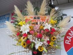 【新店】らーめん 桐麺-5