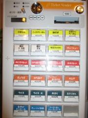 【新店】麺処 綱-2