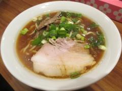 【新店】麺処 綱-5