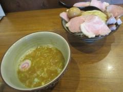 麺屋 NOROMA【参】-10