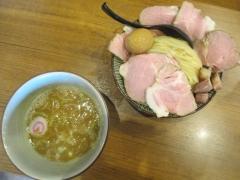 麺屋 NOROMA【参】-11
