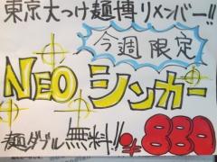 ストライク軒【弐】-2