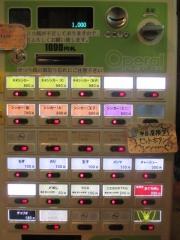 ストライク軒【弐】-3