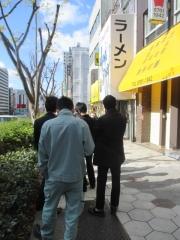 らーめんstyle Junk Story【五五】-2