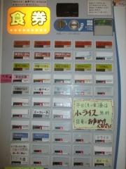 自家製麺 Shin【参】-2