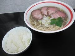 自家製麺 Shin【参】-10