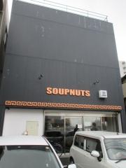 SOUPNUTS【六】-1