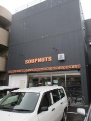 SOUPNUTS【六】-2