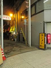 【新店】支那そば 讃岐ロック-5