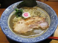 【新店】麺処 ゆうき-8
