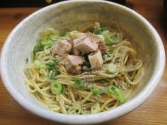 【新店】麺処 ゆうき-12