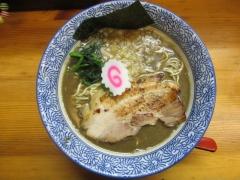 【新店】麺処 ゆうき-9