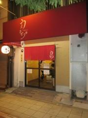 中華そば うえまち【五】-2