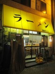 讃岐ロック【弐】-1