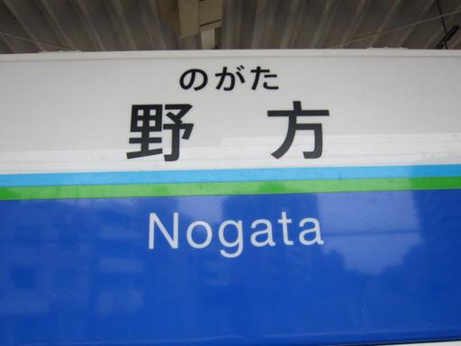 秋元屋_001