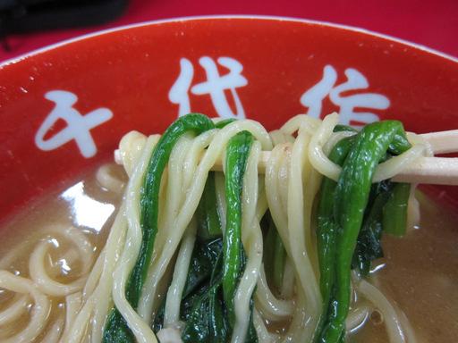 千代作(麺ホーレン草)