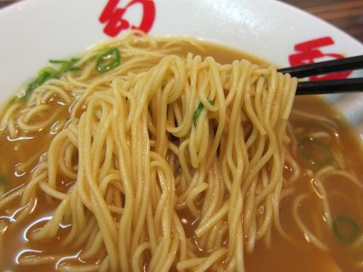 幻のラーメン(麺)