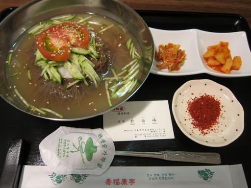 韓味家(冷麺)