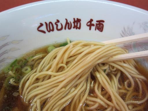 くいしん坊千両(麺)