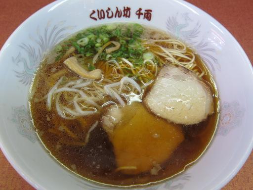 くいしん坊千両(中華そば)