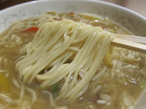 青冥(麺)