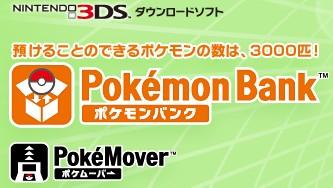 PokemonBank