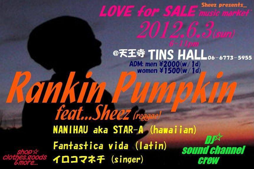 Rankin Pumpkin in 大阪