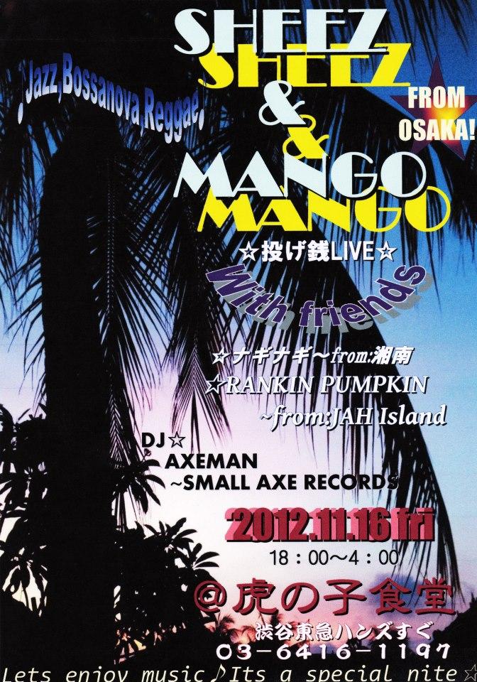 Sister Sheez, Mango,Nagi Nagi,Rankin Pumpkin-Reggae, Tokyo, Shibuya