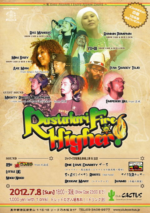 Reggae event in Tokyo - Rastafari fire is Higher