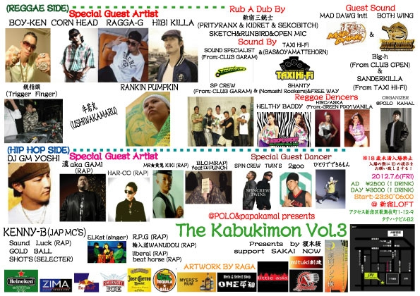 Regae&Hiphop Event The Kabukimon @LOFT新宿