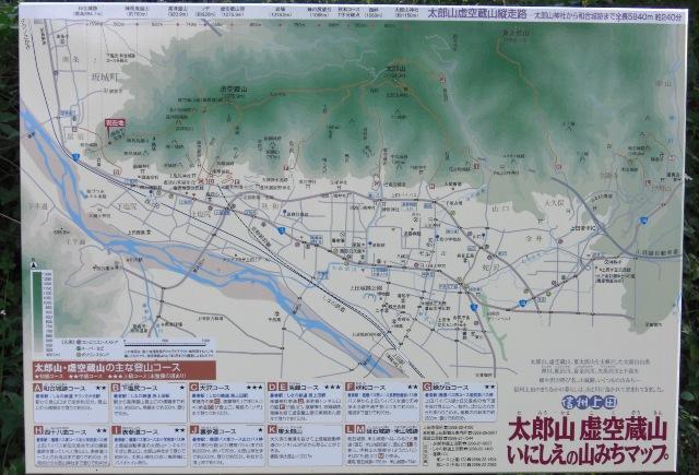 いにしえマップ①
