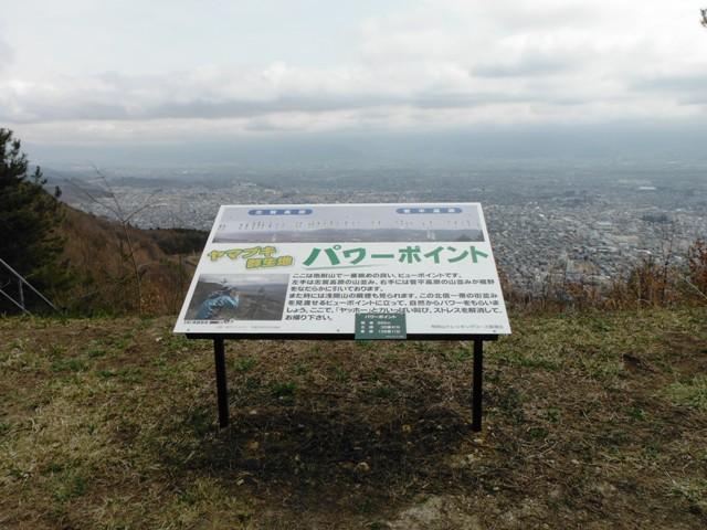 枡形城(長野市) (12)