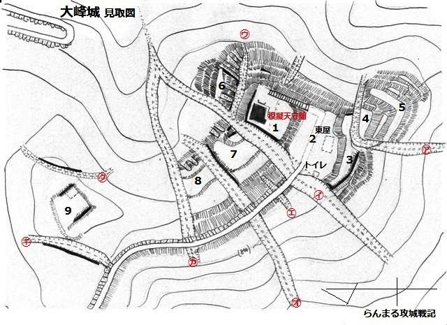 大峰城見取図①